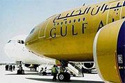 Billige flybilletter - Gulf Air