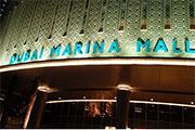 Dubai Shopping - Dubai Marina Mall