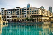 Dubai Shopping - Souk Al Bahar