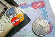 Dubai Valuta - Kreditkort