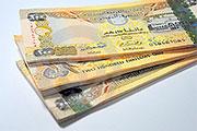 Dubai valuta - Priser