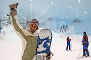Ferie i Dubai - Ski