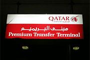 Fly - Qatar