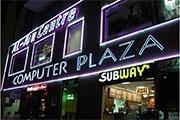 Shopping Dubai - Computer Plaza