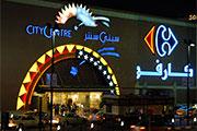 Shopping Dubai - Deira City Centre